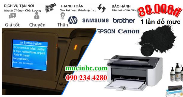 sua loi hp printer error code 0xc19a0041
