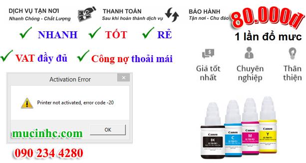sửa lỗi hp printer error code 20